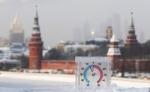 Մոսկվայում անցած գիշեր 21-րդ դարի ամենացուրտ օրն են գրանցել