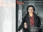 Հայ պատգամավորը Ստամբուլում «Եվա» ֆիլմն արգելելու հարցը բարձրացրել է մեջլիսում