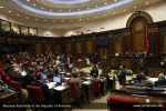 ԱԺ-ն ամբողջությամբ ընդունեց «Կառավարության կառուցվածքի և գործունեության մասին» և կից ներկայացված օրենքների փաթեթը