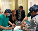 Չինաստանում հեռացրել են 3 ոտքով ծնված երեխայի ոտքը