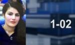 Որոնվում է 19-ամյա Հասմիկ Մարտիրոսյանը