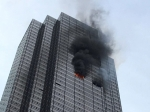 Հրդեհ է բռնկվել Դոնալդ Թրամփին պատկանող Trump Tower երկնաքերում. կա 1 զոհ