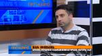 ՔՊ ներկայացուցիչ Ալեն Սիմոնյանի հարցազրույցը «Ուրվագիծ» հաղորդաշարին (տեսանյութ)