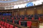 Խորհրդարանն այսօր չկարողացավ նիստ անցկացնել․ «Ծառուկյան» խմբակցությունը բոյկոտ է հայտարարել (տեսանյութ)