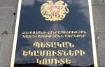ՊԵԿ նախագահի տեղակալ է նշանակվել