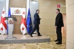 Վրաստանի վարչապետը հրաժարական է տվել
