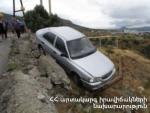 Երևան-Սևան ավտոճանապարհին տեղի է ունեցել ՃՏՊ. կա տուժած