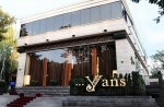 ՀՔԿ․ Խուզարկություններ են կատարվել «Յանս» ռեստորանային համալիրում