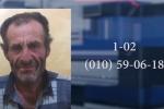 57-ամյա Գագիկ Հարությունյանը որոնվում է որպես անհետ կորած