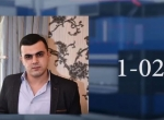 23-ամյա Արսեն Երանոսյանը որոնվում է որպես անհետ կորած
