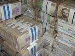 2 միլիարդ դրամին ավելացել է ևս 600 մլն դրամ
