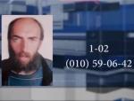 31-ամյա Հովհաննես Քնաջյանը որոնվում է որպես անհետ կորած