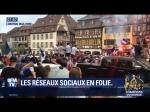 Ինչպես են Ֆրանսիայում տոնել Աշխարհի առաջնությունում երկրի հավաքականի հաղթանակը