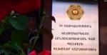 Յուրացումներ Վարդենիսի սոցիալական աջակցության տարածքային գործակալությունում (տեսանյութ)