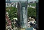 Չինաստանի երկնաքերի արհեստական ջրվեժն ունի 108 մետր բարձրություն
