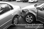 ՃՏՊ Թբիլիսիում. տուժած 9 ՀՀ քաղաքացիներից մեկը մահացել է (թարմացված)