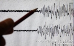 Երկրաշարժ Ճապոնիայի Տիտոսե քաղաքում․ կան զոհեր