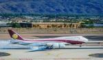 Կատարի շեյխը Էրդողանին 400 մլն դոլարանոց ինքնաթիռ է նվիրել (լուսանկար)