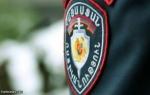 Ոստիկանները ֆրանսերեն զրուցարան կօգագործեն