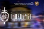 ՀՀ ոստիկանությունում ստացվել են 84 իրավախախտումների վերաբերյալ տեղեկություններ