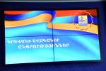 ԿԸՀ-ն հրապարակել է ընտրողների ստորագրված ցուցակները