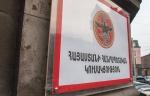 Տեղի է ունեցել ՀՀԿ ԳՄ նիստը, որը վարել է Սերժ Սարգսյանը (տեսանյութ)