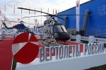 Ադրբեջանում արդեն գործում է «Вертолеты России» ընկերության սպասարկման կենտրոնը