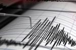 Ադրբեջանի տարածքում երկրաշարժ է գրանցվել