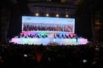 17-й саммит Франкофонии продолжает свою работу (прямой эфир)