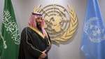 В ООН требуют обыскать посольство Саудовской Аравии