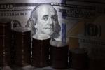 Бюджетный дефицит США вырос на 17%