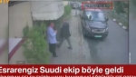Убитого в Турции саудовского журналиста расчленили – CNN