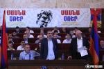 Заявление «Сасна Црер» о кадровой политике правительства