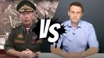 Навальный принял вызов главы Росгвардии