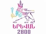 Երևանն այսօր տոնում է իր 2800-ամյակը (լուսանկար)