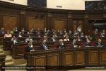 Հանրապետական խմբակցության հայտարարությունը