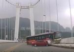 Չինաստանում վարորդի և ուղևորուհու վեճը 13 մարդու մահվան պատճառ է դարձել