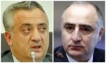 Հայաստանում պատրաստվում են բանկային գաղտնիության սկզբունքը չեղարկե՞լ