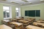 Դպրոցականների ձմեռային արձակուրդները կսկսվեն դեկտեմբերի 24-ից