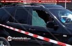 Երևանում կրակոցներ են արձակել ՀՀ ՊՆ գնդապետի Nissan Pathfinder մակնիշի ավտոմեքենայի ուղղությամբ