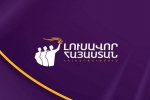«Լուսավոր Հայաստան»-ը ԿԸՀ ներկայացրեց ԱԺ արտահերթ ընտրությունների համամասնական և տարածքային ցուցակները