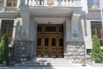 Դատախազությունը  «օրենքով գող» Մերաբ Քալաշովին Ֆրանսիային հանձնելու որոշում է կայացրել