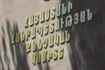 Առանձնապես խոշոր չափերի յուրացում Կարմրաշեն համայնքում