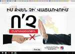 Ո՞ւր կորան ընտրակեղծարարները-2