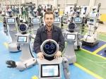 Թուրքիայում ստեղծվել է առաջին տեղական ռոբոտը
