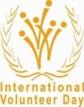 Այսօր Կամավորների միջազգային օրն է