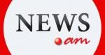 Ոստիկանությունը News.am-ի խմբագրությունում էր (լրացված)