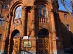 Թալանել են Հայաստանի գրողների միության պոլիկլինիկան՝ տանելով խոշոր չափի գումար