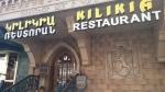 Զգացե՛ք հայկական հյուրընկալության ոգին ու դրան բնորոշ ջերմությունը «Այաս-Կիլիկիա» ռեստորանում (լուսանկար)