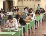 Հայտնի են 12-րդ դասարանի պետական ավարտական քննությունների օրերը